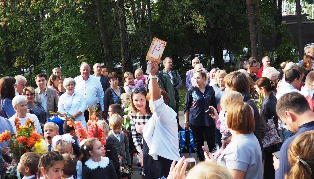 Резиновая школа в Первомайском